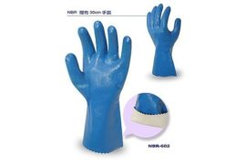 FAMILY-GLOVE-NBR630-2