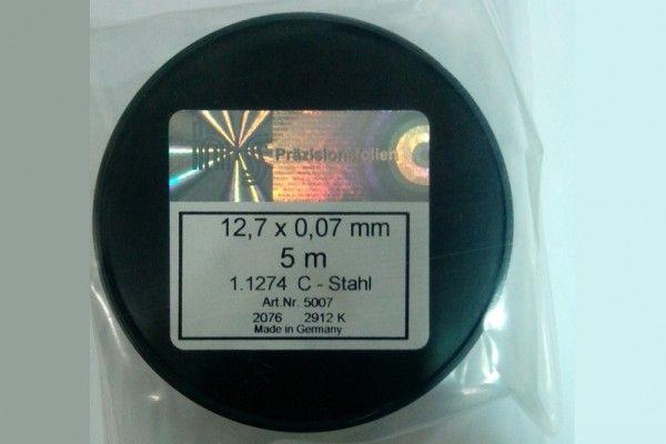 hs-12.7x0.07mm-5M