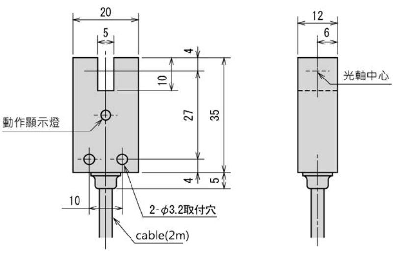 HOKUYO FB-5C-2