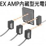 HOKUYO PEX-AMP