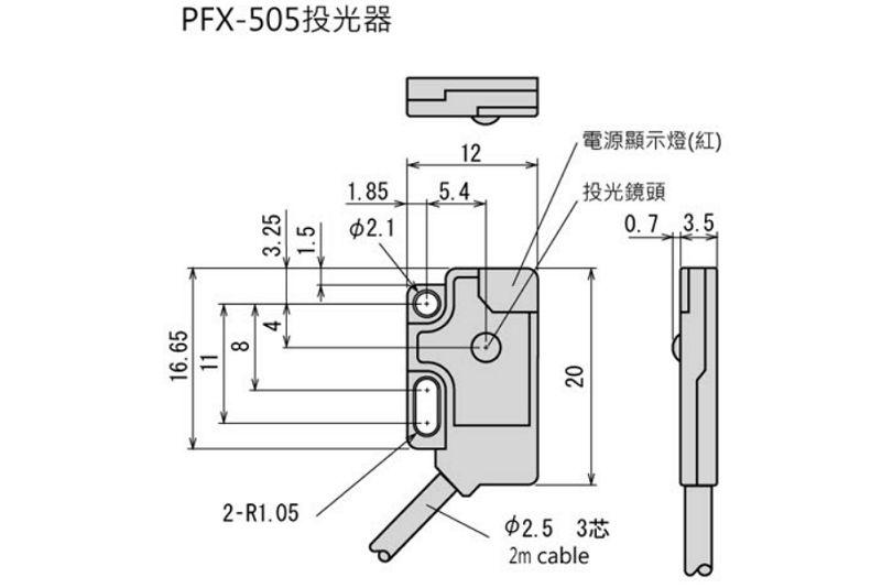 HOKUYO PFX-505-3
