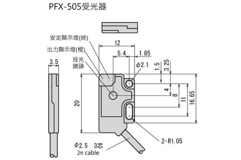 HOKUYO PFX-505-4