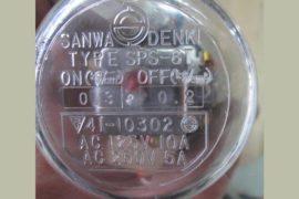 SANWA DENKI SPS-8T-A 0.2-0.3 Kpa