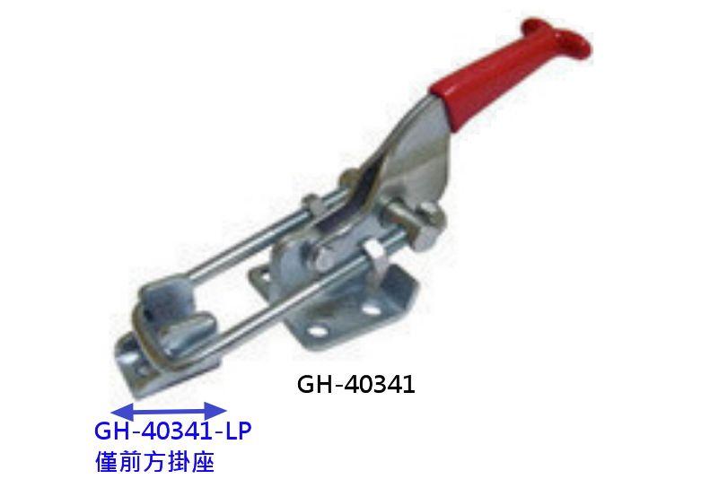 GoodHand-GH-40341-4