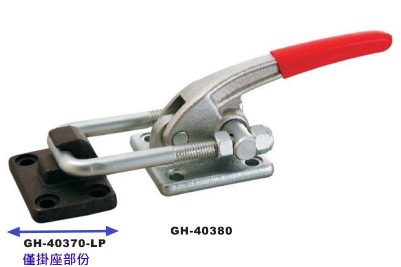 GoodHand-GH-40370-LP-4