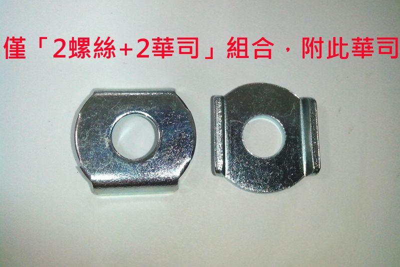 GH-FC-56212
