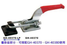 GoodHand-GH-40370-LP