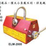 ELM-300