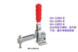 GoodHand GH-13002-B-3