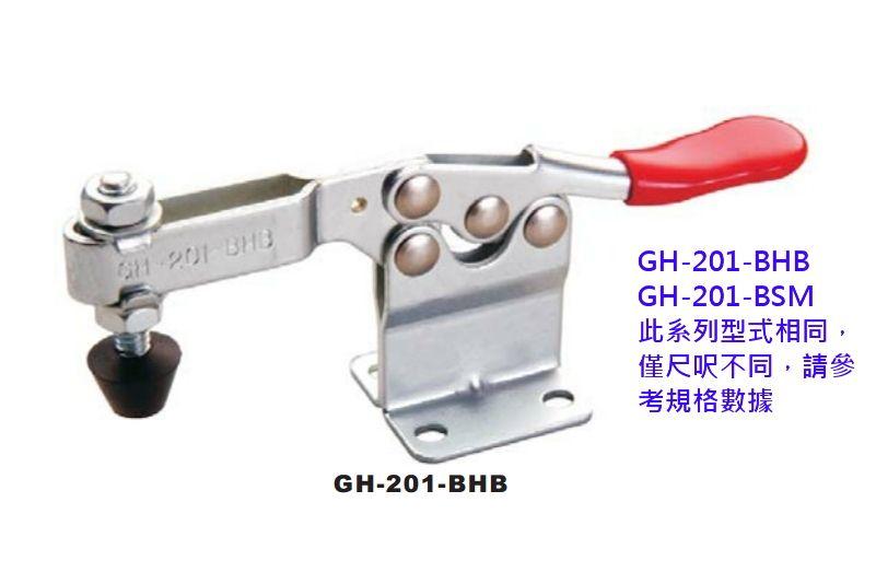 GoodHand-GH-201-BHB-4