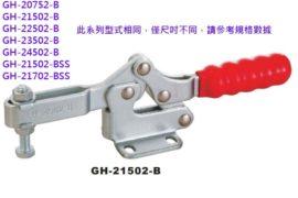 GoodHand-GH-21502