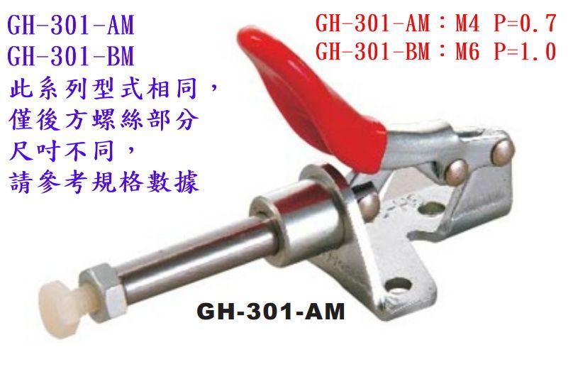 GoodHand-GH-301-A-4