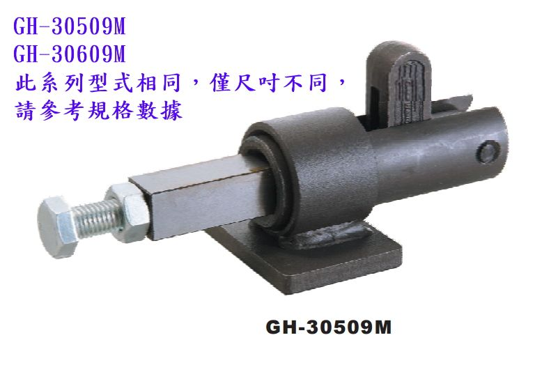 GoodHand-GH-30509M-3
