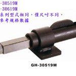 GoodHand-GH-30519M-3