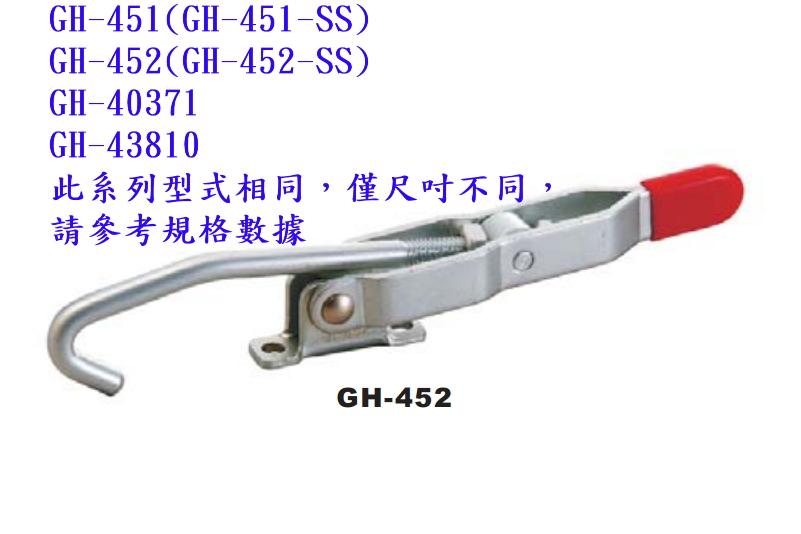 GoodHand-GH-452-4