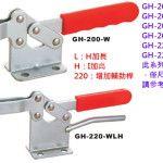 GoodHand-GH-200-W-4