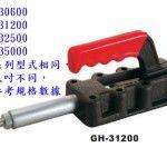 GoodHand-GH-31200-3
