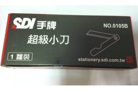 SDI knife-1
