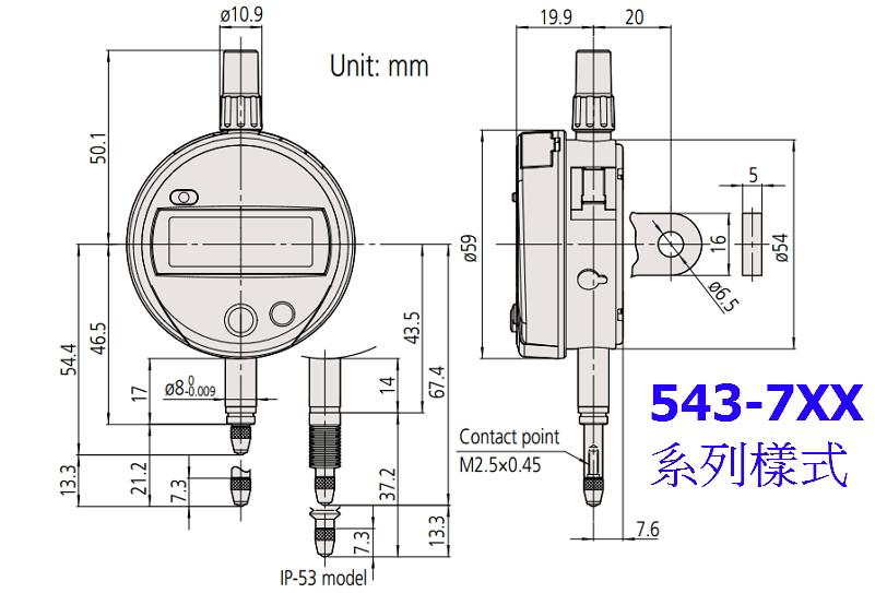 Mitutoyo 543-7XX