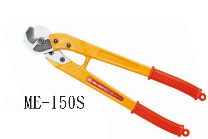 MARVEL ME-150S