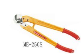 MARVEL ME-250S