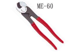MARVEL ME-60