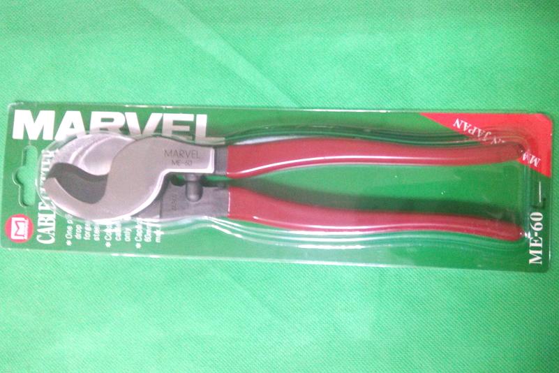 MARVEL ME-60L-2