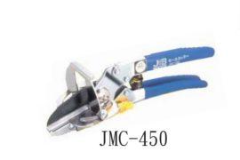 MARVEL JMC-450