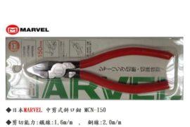 MARVEL MCN-150