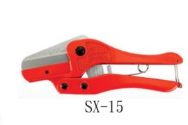 MARVEL SX-15