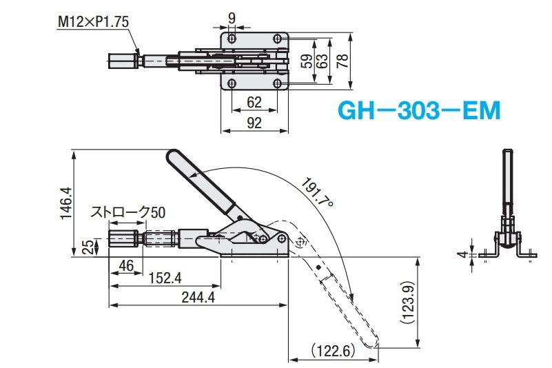 GoodHand GH-303-EM-3