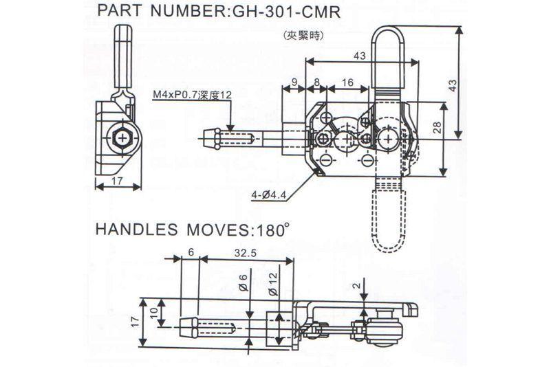 GoodHand GH-301-CMR-2