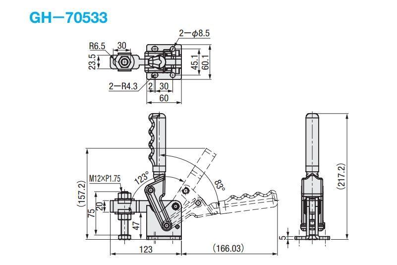 GoodHand GH-70533-2