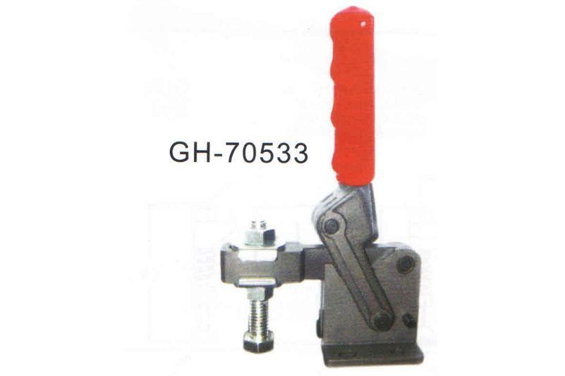 GoodHand GH-70533