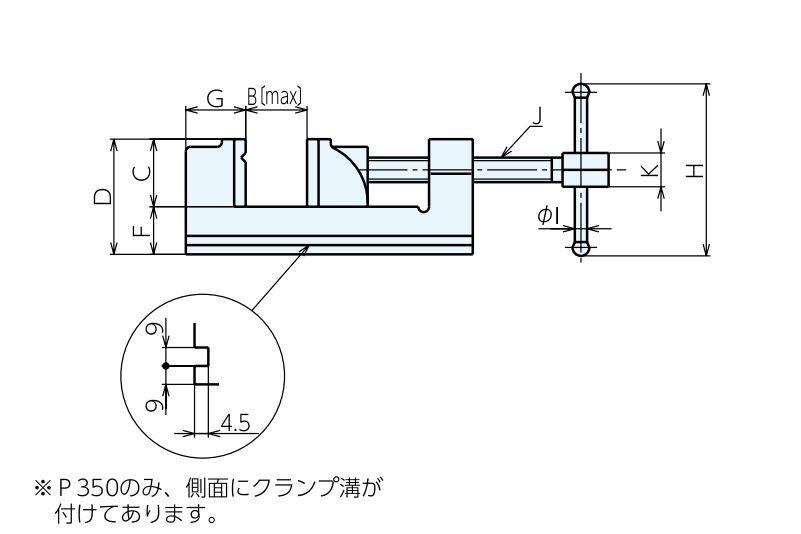 ERON P350-3