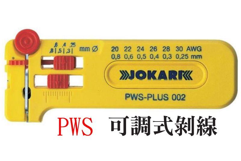 jokari-pws-40024