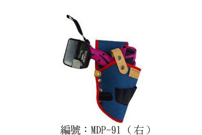 marvel-mdp-91