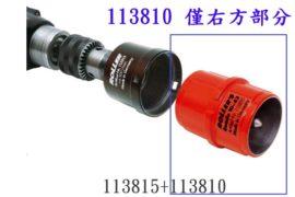 roller-113810