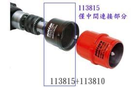 roller-113815