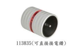 roller-113835