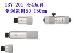 mitutoyo-137-201-2