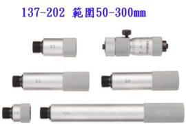 mitutoyo-137-202-3