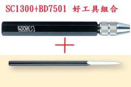 noga-sc1300bd7501