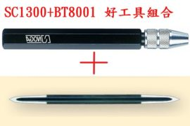 noga-sc1300bt8001