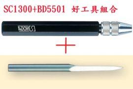 noga-sc1300d55c