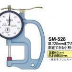TECLOCK SM-528