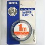 KDS ST13-01 1M