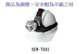 NEW-T681