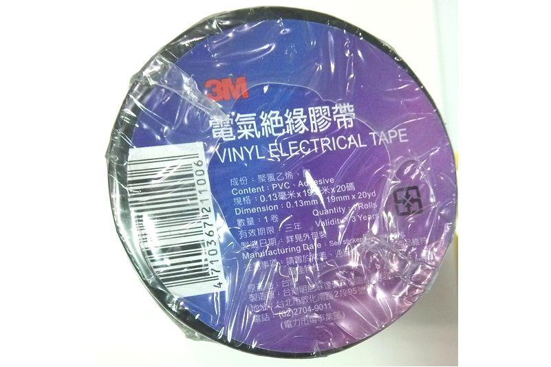 3M PVC TAPE
