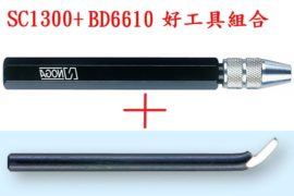 NOGA-SC1300BD6610